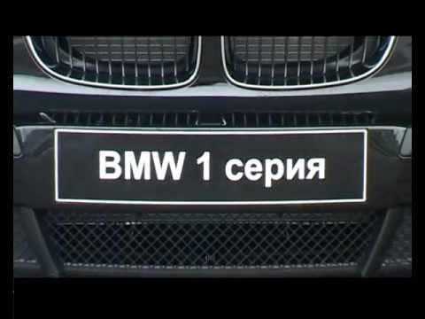 BMW 1 series - тест драйв с Александром Михельсоном