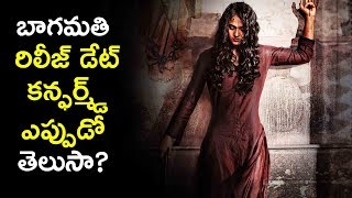 Anushka Bhaagamathi Grand Release On 26th January