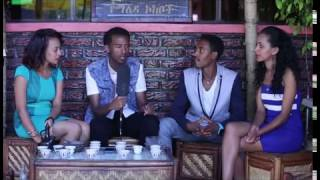 Very Interesting Acting Competition Yemaleda Kokeboch Ep 33 Full Show