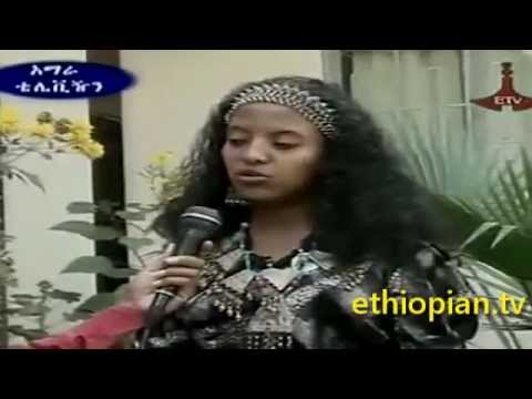 Jewelry and Clothing in Oromo, Ethiopia