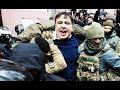 Арест Саакашвили. Секретное видео СБУ и ГПУ