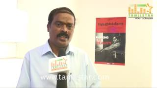 Selvam At Oru Mugathirai Movie Team Interview