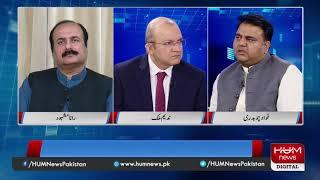Program Nadeem Malik Live, 22 July 2019 | HUM News