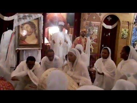 Ethiopian Orthodox Church 2008/2016 YeGetachin YeMedhanitachin YeTinsaie Beal (Winnipeg, Canada) #2