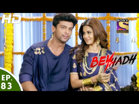 Beyhadh - बेहद - Ep 83 - 2nd Feb, 2017 thumbnail