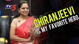 Chiranjeevi Is My Favorite Hero, Iand#39;m Waiting For Chiru 150th Film | MP Kavitha