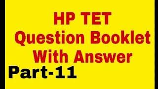 HP TET Teyari online || Himachal Pradesh Teacher Eligibility test online preparation online//Part-11