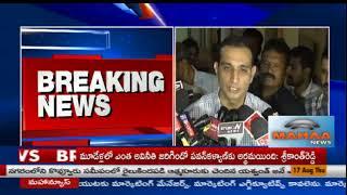 పంజా విసిరినా అకున్ సబర్వాల్ | Drugs case: SIT notices to 16 pubs in Hyderabad