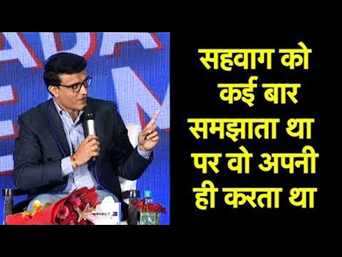 DADA-VIRU EXCLUSIVE : Virender Sehwag Never Took Anyone Seriously: Sourav Ganguly  | Vikrant Gupta