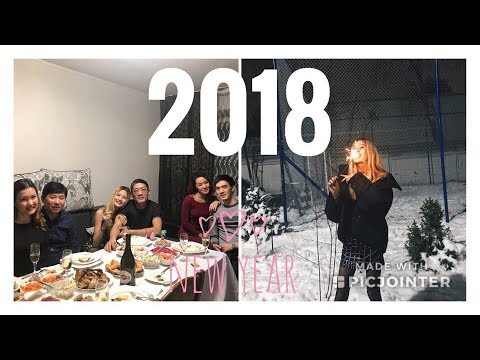 HAPPY NEW YEAR || 2018