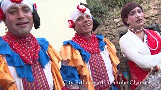 latest Kumauni Chhaliya Dance | Pithoragarh | City Pithoragarh