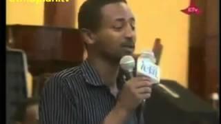 ethiopian best pome yamal must watch