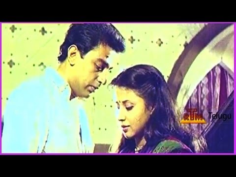 Chanakya - Telugu Full Length Movie  - Kamal Hassan,Urmila Part-9