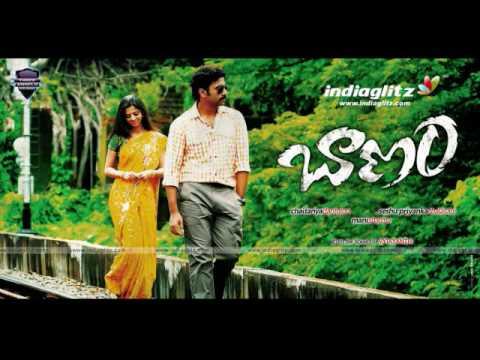 Banam Telugu Song 2 Naalo Nenena video