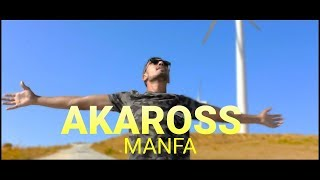 Download AKAROSS -  MANFA  ( RAP TUNISIEN 2017 ) 3Gp Mp4