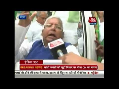 India 360: Lalu Prasad Yadav Launches Protest Against Land Acquisition Bill