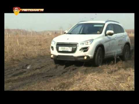 Peugeot 4008 тест Автолига