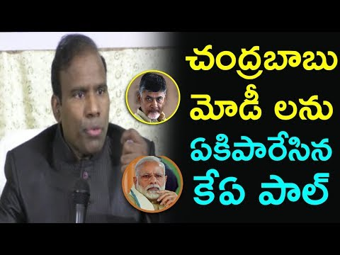 KA Paul Talks About His Bonding With Chandrababu Naidu | KA Paul About Modi Promises | Indiontvnews