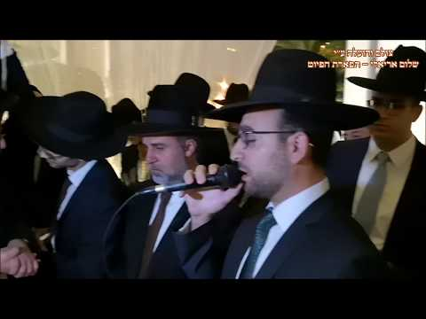 אם אשכחך ירושלים החזן מורדכי חיים בחתונה אצל משפחות ועקנין  סבג