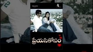 Preyasi Kosam Telugu Full Length Movie[HD] - Dhruvah & Sruthi