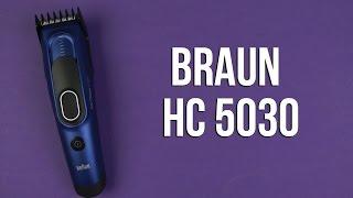 Распаковка BRAUN HairClip HC5030