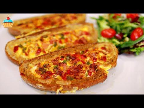 Что приготовить на завтрак? ОМЛЕТ В ХЛЕБЕ / Meals you can cook for breakfast OMELETTE IN BREAD.