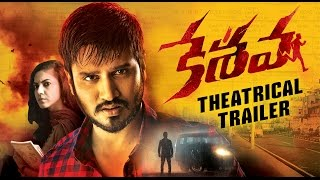Keshava Movie Review, Rating, Story, Cast and Crew