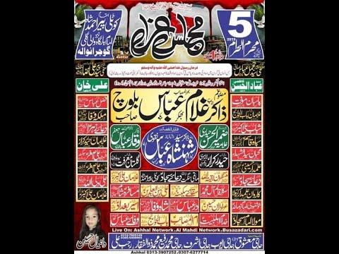 Live Majlis E Aza 5 muharram 2019 kotli peer Ahmad shah Gujranwala