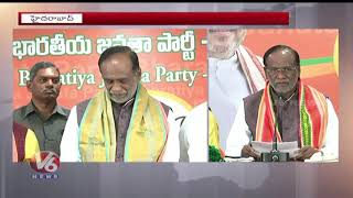 Shiv Sena Party State President Mahesh Kumar Joins In BJP Party | Hyderabad