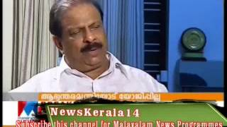 K Sudhakaran Interview on kannur Issue P2.Manorama News