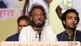 download lagu Punjabi Kalam Ya Ghous Pak Molvi Haider Hassanat India.by gratis