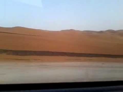 Sand Dunes of Shaybah (Part 2)