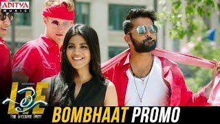 Bombhaat Video Song Promo Lie Songs Nithiin Megha Akash Mani Sharma