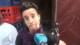 بحثًا عن الشهرة.. «أحمد» ينسى «الجزارة والحقوق» بعزف الكمان
