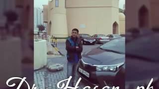 ইত্যাদি গান Dr Hasan pk