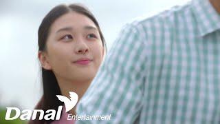 ㅣ소향 Sohyang - 잊었니ㅣ오! 삼광빌라! OST Part.9