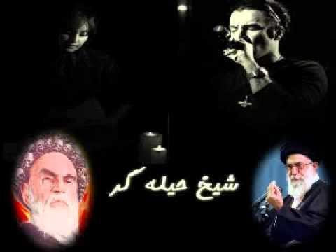 آهنگ جدید یاس شیخ حیله گر