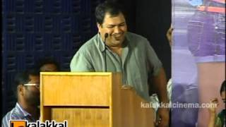 Pattathu Yaanai - Thaman at Pattathu Yaanai Audio Launch