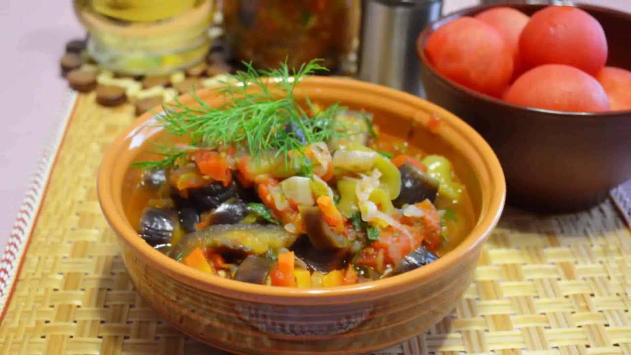 Салат из баклажанов манжо на зиму рецепт