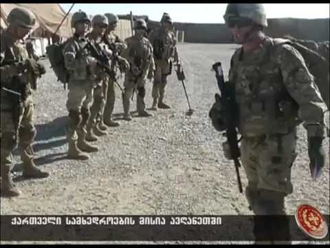 Georgian Army on Patrol in Helmand Province - © Mod.gov.ge 2013