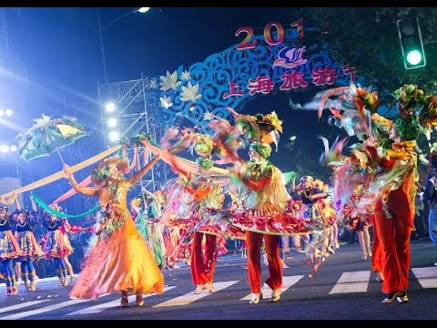 Opening Ceremony of Shanghai Tourism Festival, 2014