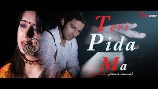 Teri pida ma Unplugged Version  Cover by Ashish Ch