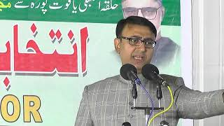Speech at Yakutpura Bada Bazar of Amjed Ullah Khan Spokesman MBT