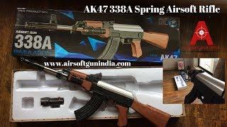 AK47 338A Spring Airsoft Rifle | Airsoft gun india