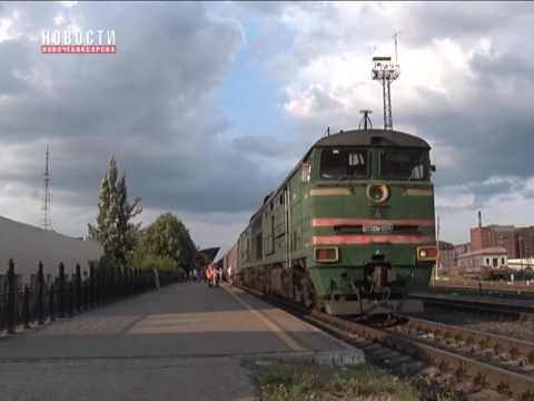Репортаж с железнодорожного вокзала г.Чебоксары в честь Дня железнодорожника