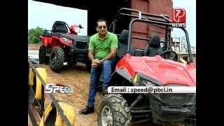 Polaris Pickup Fun Zone In Dharuhera, Haryana- By Bani Kalra   P7 News
