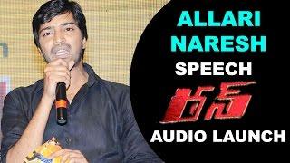 allari-naresh-speech-run-movie-audio-launch
