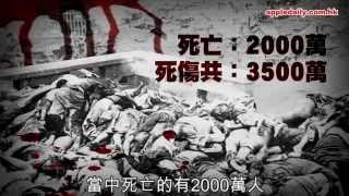 抗日戰爭主流,中華民國國軍真的假不了,共匪,假的真不了!!