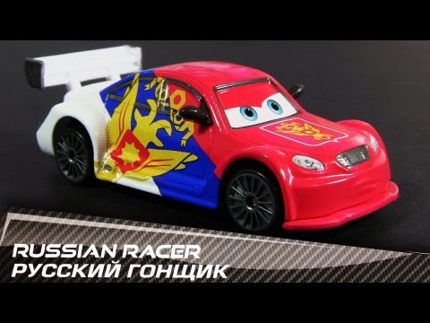 Тачки 2 Cars 2 Vitaly Petrov Russian Racer Ultimate Super Chase Disney Pixar Cars Die-Cast
