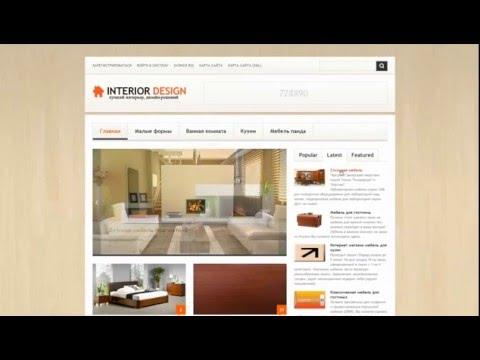 Шаблон Мебель для доргена SeoDor 3.0.1